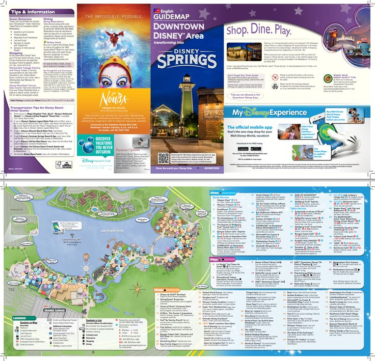 New map for Downtown Disney/Disney Springs (PDF)