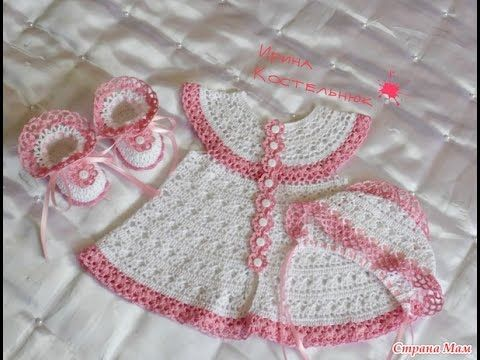 How to crochet dress and hat newborn - YouTube