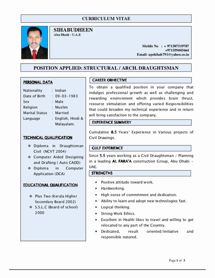 Software Developer Resume Objective Inspirational Civil