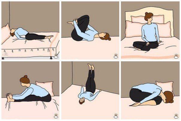 Вечерняя йога для хорошего сна