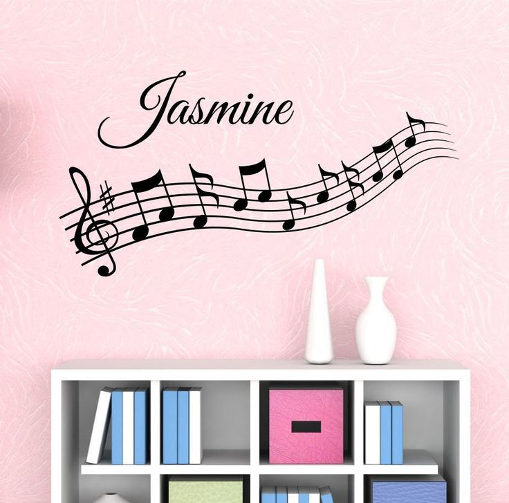 Music Notes Custom Name Wall Decal   By Decor Designs Decals, Kids Room  Decoru2026