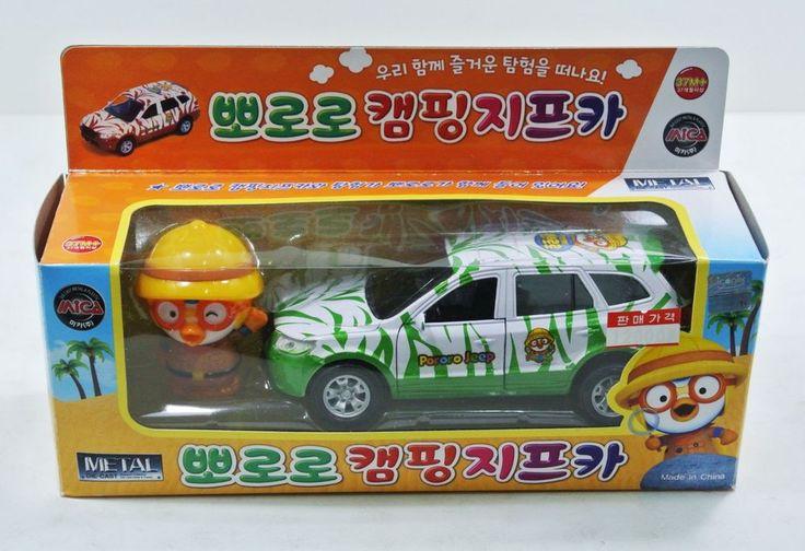 Children Kids Gift Toy Pororo Camping Zeep Car Full Back Gear Korean Animation #Micatoy