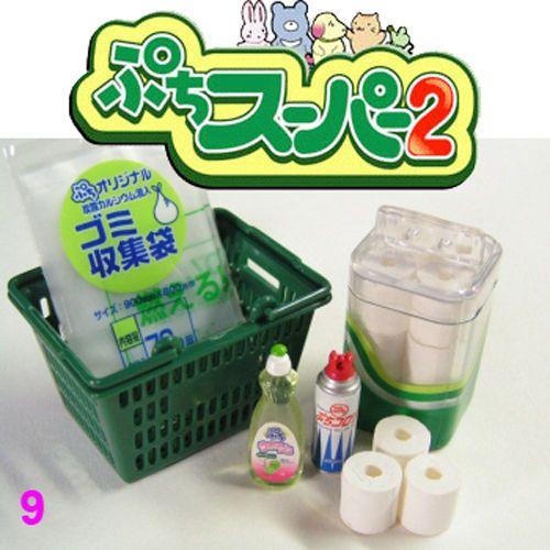 Rare! Re-ment Miniature Supermarket Part 2 No.9 Tuesday special offer - Sp Color   eBay