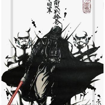 Bujinga Sumi-e Portraits of Star Wars Characters by Masayuki Kojo