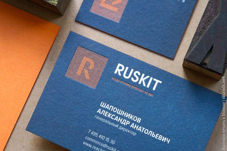 Для логотипа и подписи оставили пространство, чтобы потом точно совместить и запечатать оранжевый цвет. Кашрованные визитки, на оборотной стороне которых дизайнерская оранжевая бумага . В заключение покраска граней оранжевым в цвет печати.  #высокаяпечать #letterpress #визитки #6hands #кашировка