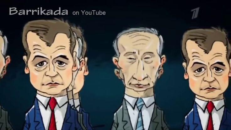 Речь которая зацепила душу каждого  Путин говорит срочно всем смотреть 2 Журнал ТАЙМ: После падения Берлинской стены Россия потеряла своё место в геополитической игре. И только Путин вернул Россию на карту мира благодаря своему смелому правлению.  ПУТИН – человек 2007 г.  Если уж Америка уважает Путина, то мы ДОЛЖНЫ ГОРОЙ ЗА НЕГО ВСТАТЬ !  rusnod.ru/  refnod.ru/  o-nod.ru/