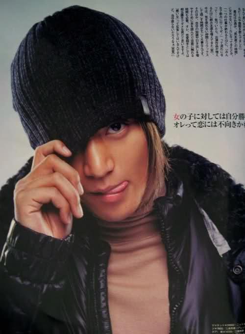 Japanese Actor: Shun Oguri