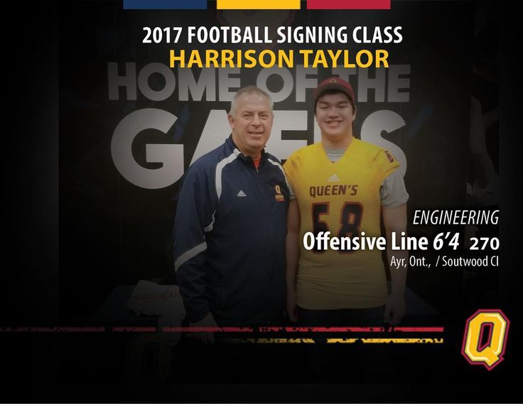 Welcome to Queen's   Harrison Taylor! The Gaels continue to add size and skill to the offensive line! Click the link in our profile for full details! #GoGaelsGo