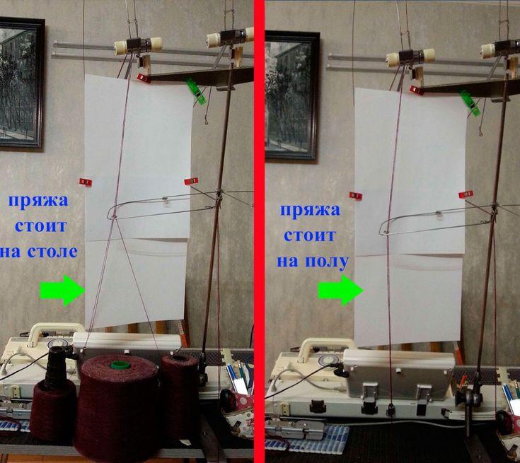 Равномерная подача нити. Равномерная подача нити – это очень важный момент в вязании на машине.
