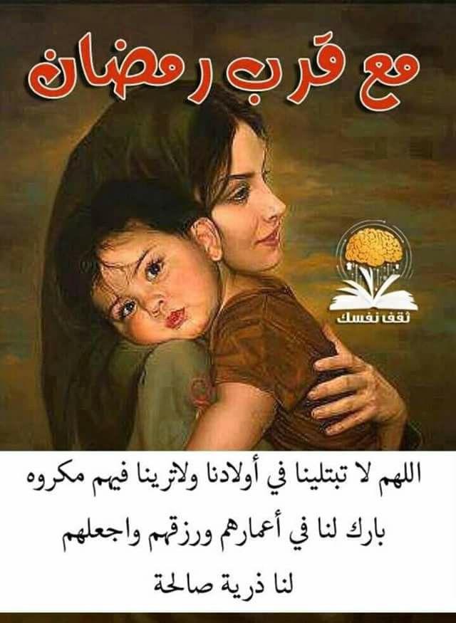 Pin By Ran Mori On اللهم احفظ اولادى الثلاثة وزوجى من كل شر وسوء Movie Posters Movies Poster