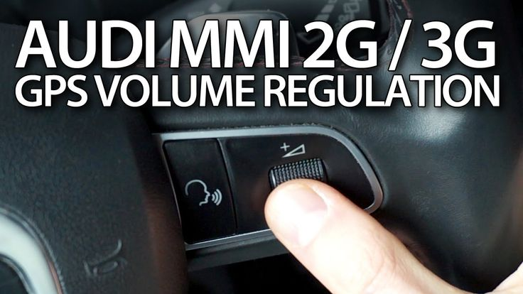 How to adjust #GPS #navigation volume in #Audi #MMI 2G & 3G #A4 #A5 #A6 #A7 #A8 #Q3 #Q5 #Q7 #cars