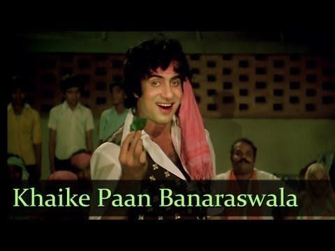 ▶ Khaike Pan Banaraswala - Don - Amitabh Bachchan & Zeenat Aman - Top Hindi Bollywood Songs - YouTube