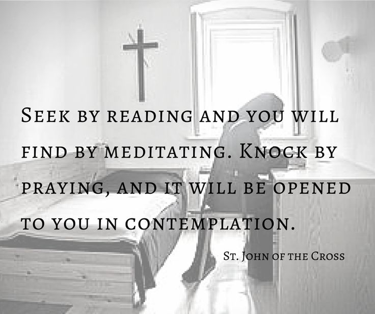 Repeat to myself... and do. This is called Lectio Divina.