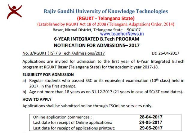 TS Model Schools 6th Class Entrance Test 2017 Admission - admission form school
