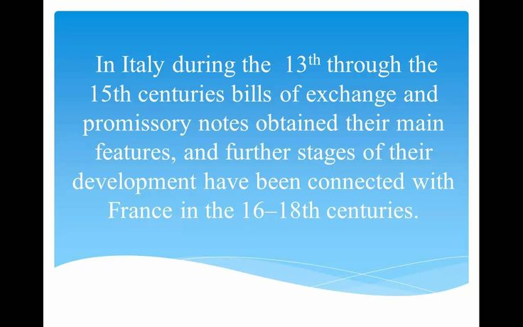 The History Of Promissory Notes Revealed  Promissory Notes
