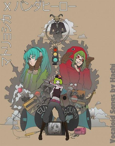 マトリョシカ X パンダヒーロー, GUMI, Miku Hatsune