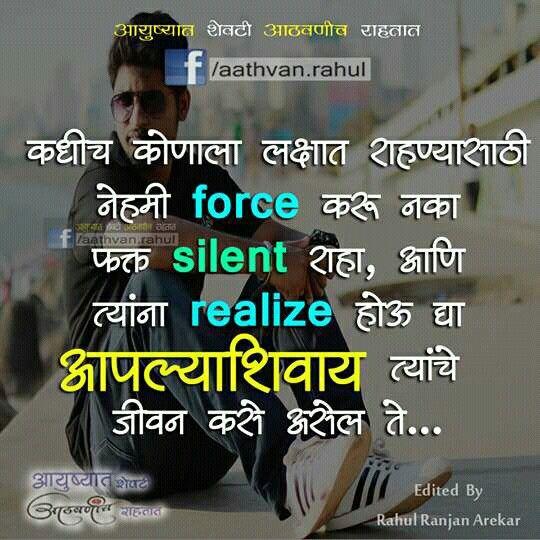 FREE English to Marathi Translation - Instant Marathi Translation