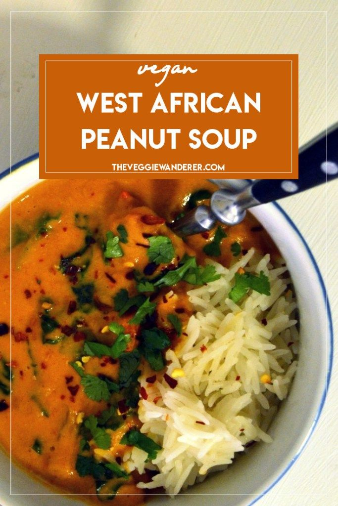 A bowl of deliciously creamy West African peanut soup
