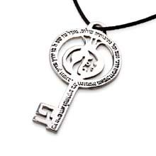 "The Key of Longevity This pendant is a talisman for health & long life. Proverbs 3:18 ""She is a tree of life to them that lay hold upon her, and happy is every one that holdest her fast"" 3:17 ""Her ways are ways of pleasantness, and all her paths are peace."" ""Tower of strength, where god's name stream through, is righteous and exalted"" Size: 2.0cm/3.6cm - 0.8Inch/1.4Inch Metal: Solid Sterling Silver 925 Please click on the image to order. Price: $74"