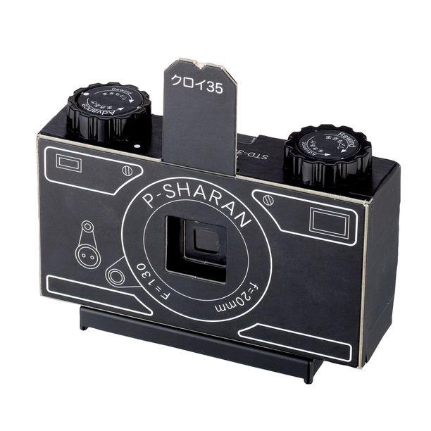 DIY Pinhole Camera Kit black, sharan, robert czajka