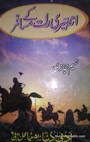 Naseem hijazi pdf raat musafir ke andheri by