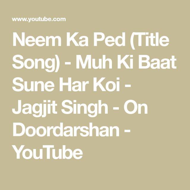 Neem Ka Ped (Title Song) - Muh Ki Baat Sune Har Koi - Jagjit Singh - On Doordarshan - YouTube