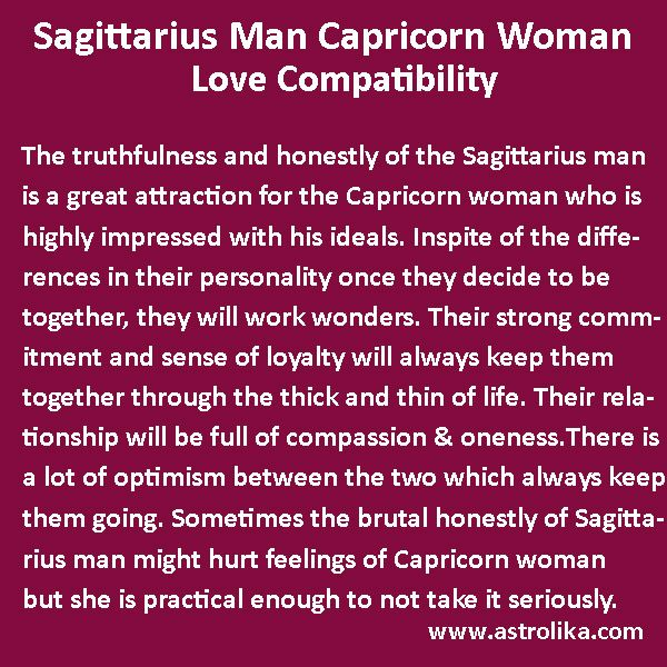 scorpio man and sagittarius woman 2017