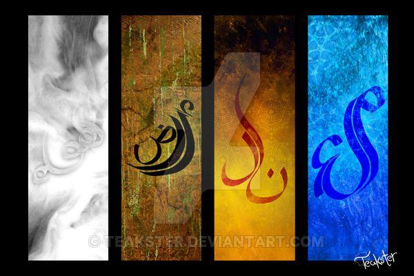 Four Elements - Arabic by Teakster.deviantart.com on @DeviantArt