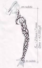 Картинки по запросу татуировки от заката до рассвета