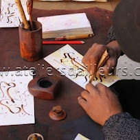 Calligraphy from Morocco  http://www.ateliersdailleurs.com