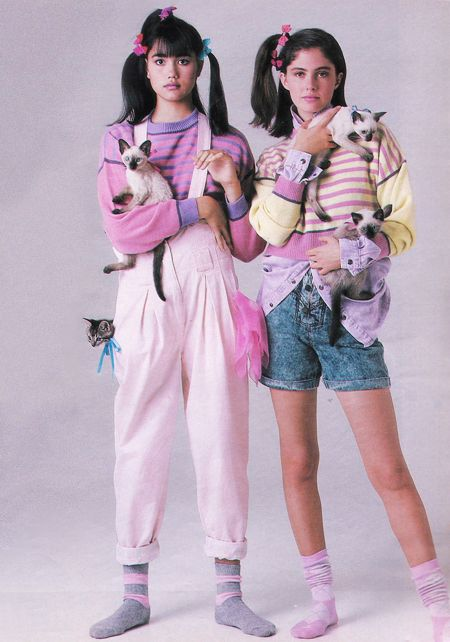 just seventeen: december 1987. can we talk about the kittens? (In December, 1987, I had just turned seventeen. So this is a timewarp here. I dressed like that for pajama day in HS. no kittens.)