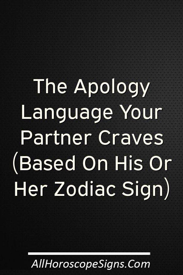 March 20 Zodiac Sign