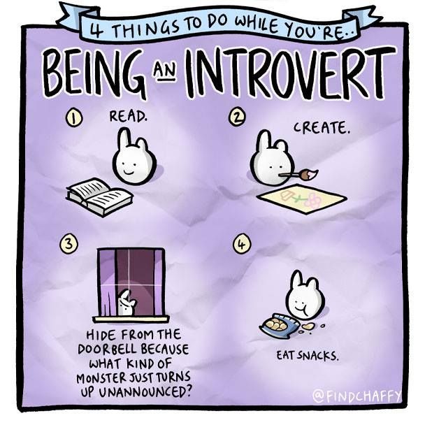 While Being An Introvert
