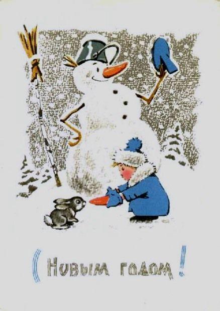 """Happy New Year!"" – Russian vintage postcard, 1965, artist Vladimir Zarubin. #illustrations"