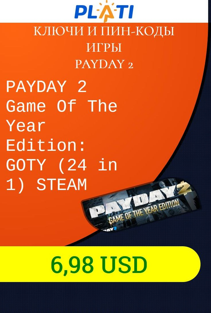 PAYDAY 2 Game Of The Year Edition: GOTY (24 in 1) STEAM Ключи и пин-коды Игры Payday 2