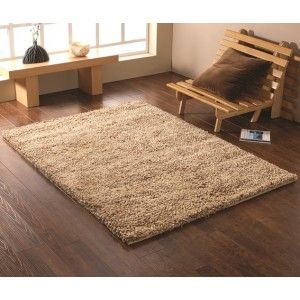 This Beige Shaggy Rug has a thick shag pile. This rug is 90% wool and 10% viscose ensuring a soft feel to the rug. http://www.therughouse.co.uk/modern-rugs/beige-extra-textured-extra-thick-pile-wool-rug-moscow.html