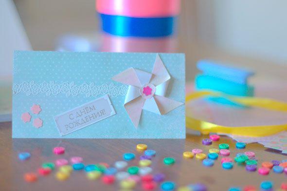 В день выбора подарка на день рождения стоит подобрать и красивую открытку, в которой можно своими словами написать поздравление. Смелее, сделать открытку своими руками http://blogosum.blogspot.ru/2016/08/blog-post.html не так сложно, а ваше произведение понравится имениннику больше, чем стандартные открытки из магазина! http://www.prospero.spb.ru/index.php/uslugi/pechat-otkryitok-i-priglashenyiy.html http://shop-a-deal.qnits.ru/