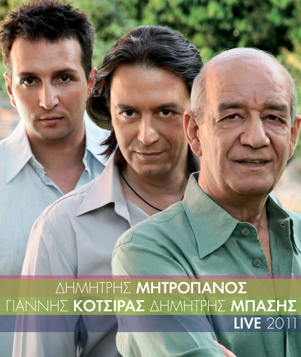 Demetris Mitropanos - Yiannis Kotsiras - Demetris Mpasis live at Santo Wines - 20.08.2011