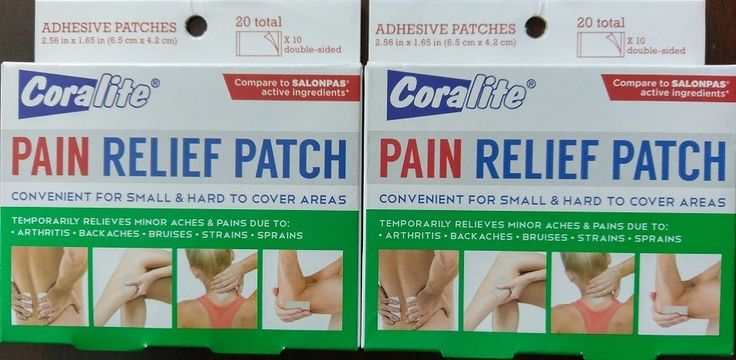 Lot of 2 = 40 Coralite Pain Relief Patches ~ 20 Patch /Box ~ Compare to Salonpas #Coralite