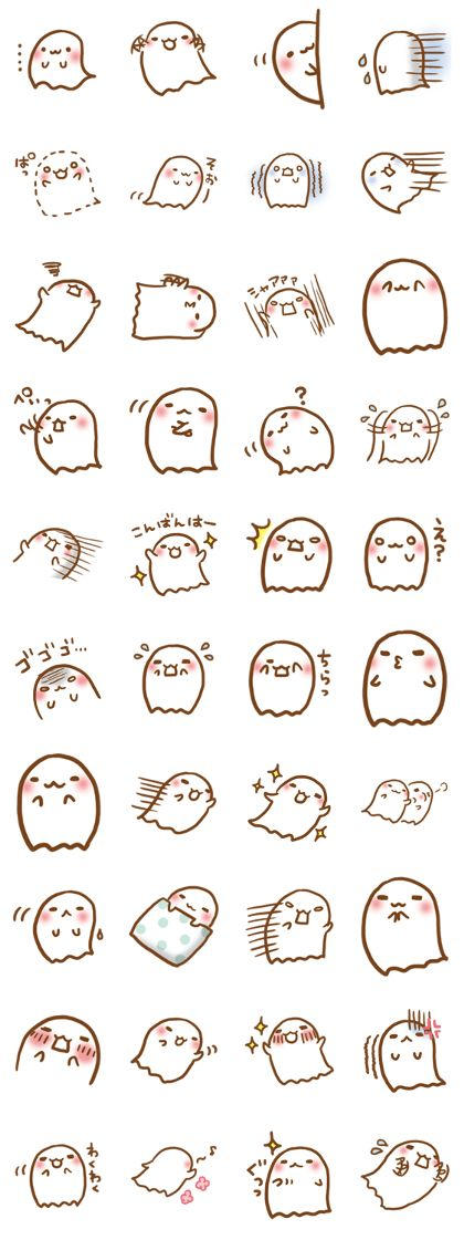 My ghost - LINE Creators' Stickers