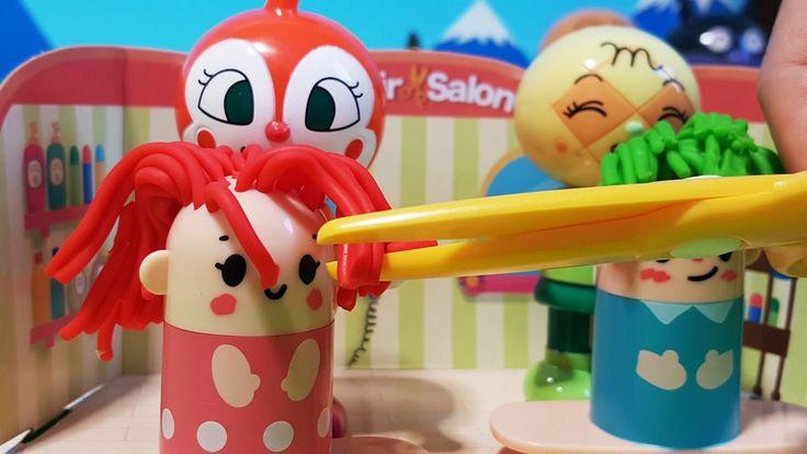 アンパンマンおもちゃアニメ❤おかあさんといっしょ♦ねんどでヘアーサロン Anpanman Toy