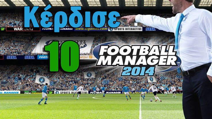 10 Football Manager 2014 για PC