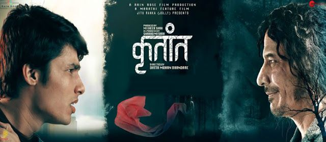Krutant Movie Is A Marathi Mystery Movie With A Suspense Story