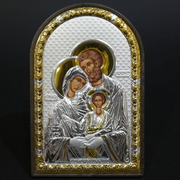 Orthodox Silver 925 Icon Greek Handmade Byzantine Holly Family 8x12cm