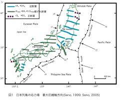 「活断層 応力 日本」の画像検索結果