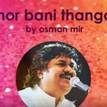 Mor Bani Thanghat Gujarati Navratri Garba Song by Osman Mir, Lalitya Munshaw