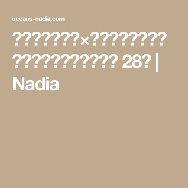 世界各国の料理×洋風スープの人気料理・レシピランキング 28品 | Nadia