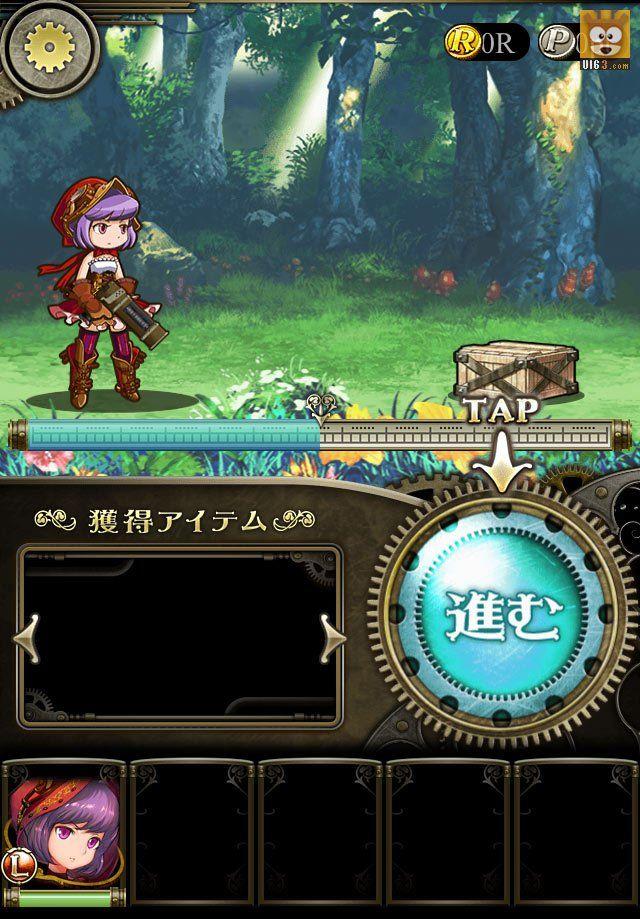 RPG《OTOGEAR~オトギア~》