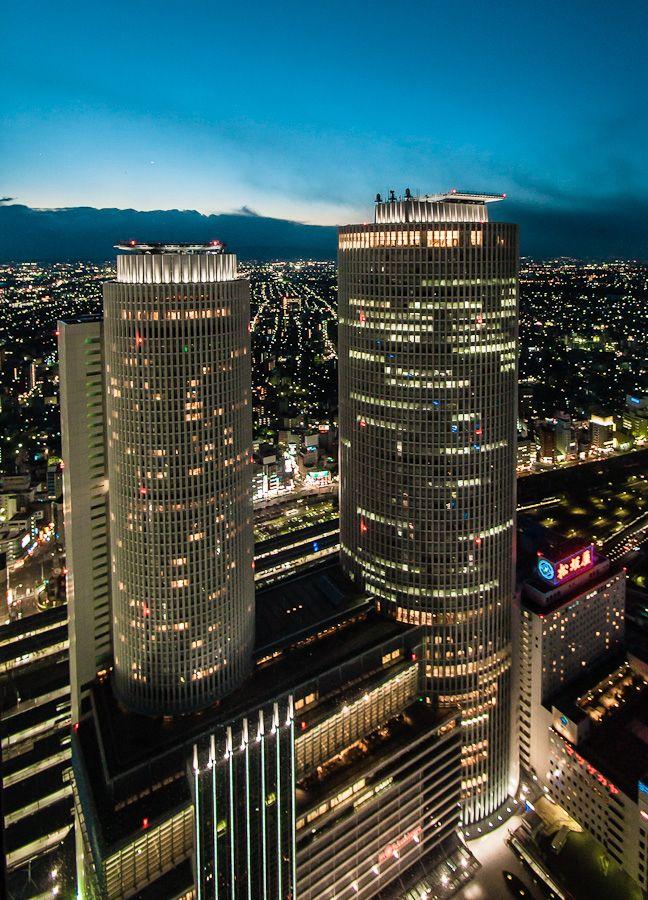 Nagoya Twin Towers Japan