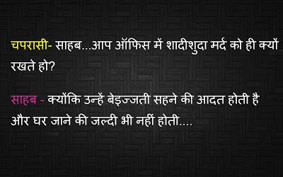 Shayari Hi Shayari: Latest funny jokes images for facebook
